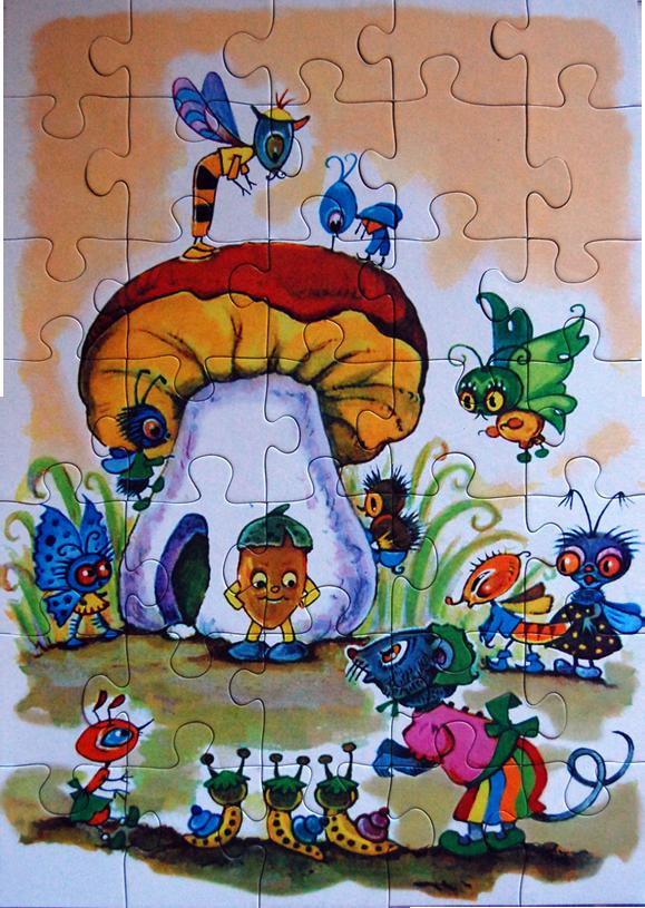 http://www.latvijaspuzles.lv/lv/images/puzles_berniem/ziluks.png